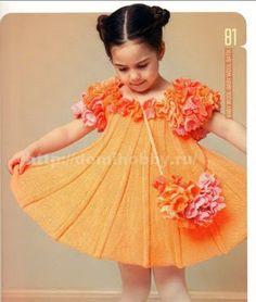 """Платье для девочки """"солнышко"""""""