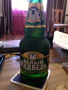 beer with a polar bear on it - Almaty, Kazakhstan
