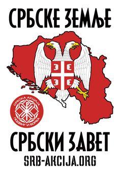 Србске земље, србски завет