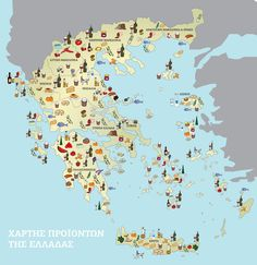 Greece Map, Greek History, Simple Minds, Peaceful Life, Crete, Santorini, Diagram, Illustration, Blog