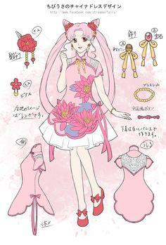 Pretty Guardian in a Sailor Suit — somniumlunae: Sailor Moon // by 可弥(Kaya)@仕事募集中 Sailor Moon Fan Art, Sailor Chibi Moon, Sailor Moon Character, Sailor Moon Crystal, Manga Anime, Sailor Scouts, Deviantart, Magical Girl, Otaku