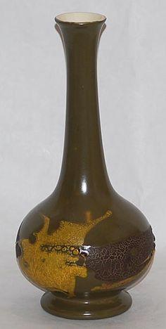 Royal Haeger Pottery Earth Wrap Vase