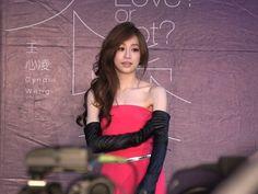 asian singer cyndi wang