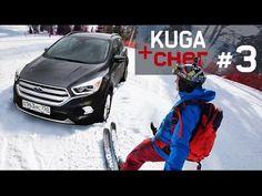 В Красную Поляну на автомобиле #3. Газпром лыжи. Тест-драйв Ford Kuga 20...