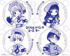 Card Captor Sakura. Sakura no coaster 『さくらのドリソクコースター』from buying LD or DVD vol 17