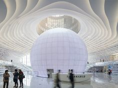 "La Gianco Design: ArchiPills - ""Eye"" Tianjin Binhai Library - MVRDV ..."