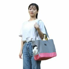 Fashion Color-patches Pet Shoulder Bag Pet Carrier Bag for Small Pet Dogs Cats #Tailup Dog Carrier Bag, Sling Carrier, Dog Sling, Pet Dogs, Pets, Dog Bag, Small Puppies, Pet Fashion, Pet Carriers