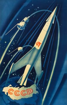 """Detail from a 1958 Soviet space propaganda poster. (Heritage Auctions) """" Фрагмент советского плаката. 1958 год."""