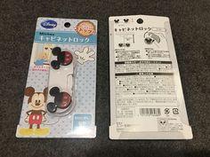 Baby Safety Lock Mickey Mouse   Diharuskan cek stok sebelum order.  Telegram, Line: silvblue WhatsApp: 0818 0832 9022