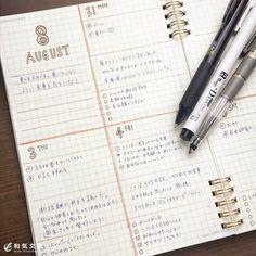 いいね!1,918件、コメント8件 ― 文房具の和気文具さん(@wakibungu)のInstagramアカウント: 「本日の一枚『週間ブロックを試し書き』 ・ ここのところ、来年の手帳をどうしようか考える日々です。 ・ 手帳を変えてから後悔しないように、候補のリフィルを自作して試し書きしています。 ・…」