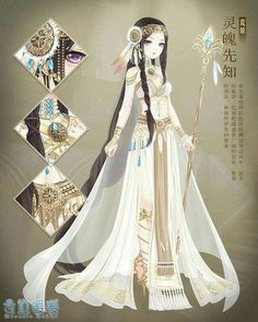 love nikki dress up queen Star Fashion, Look Fashion, Fashion Art, Fashion Design, Anime Dress, Anime Princess, Fantasy Dress, Beautiful Anime Girl, Drawing Clothes