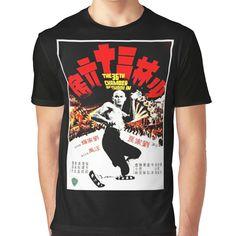 Jet Li, Wu Tang, Funny Comedy, Jackie Chan, Tee Shirt Designs, Bruce Lee, Kung Fu, Martial Arts, Hong Kong