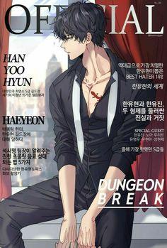 Anime Sexy, Hot Anime Boy, Anime Boys, Dark Anime Guys, M Anime, Cool Anime Guys, Handsome Anime Guys, Manga Boy, Haikyuu Anime