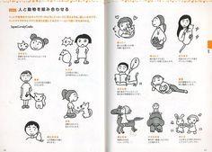 Chat Illustration Kawaii Japanese Drawing Art Book