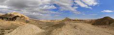 Negev panorama