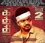Will Kaththi be a Blockbuster or Not?