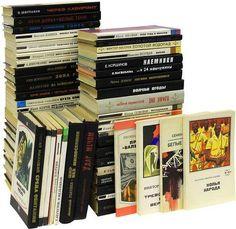 Золото - раз и навсегда...: Серия книг: Стрела [113 книг] (1969-2006) FB2, DOC...