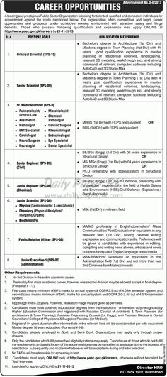 MCB Bank Limited Job Opportunities Branch manager Required ,Branch - operation manager job description