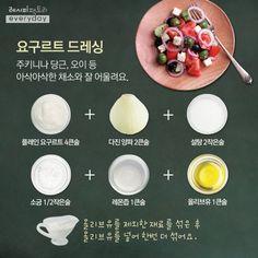 레시피팩토리everyday - 【독자 요청 레시피... : 카카오스토리 Food Menu, A Food, Food And Drink, Baby Food Recipes, Cooking Recipes, Healthy Recipes, Light Recipes, Korean Food, Food Plating