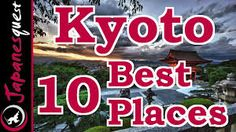 Japan Kyoto Travel - https://www.amazon.com/-/e/B06XPQFR4G