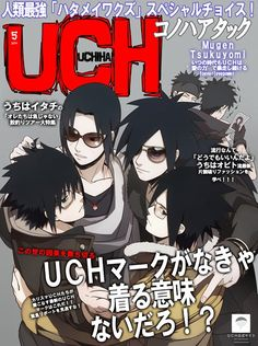 Tags: Anime, Sunglasses, NARUTO, Ninja, Uchiha Sasuke, Photo (Object), Uchiha Itachi