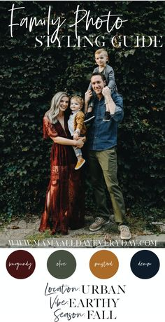 Family Photo Shoot Styling Guide | Christmas Photo Shoot