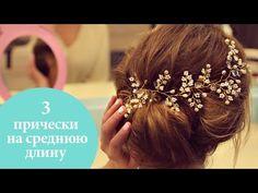 Easy diy bridal hair vine comb headpiece tutorial hair accessory easy diy bridal hair vine comb headpiece tutorial hair accessory youtube solutioingenieria Images