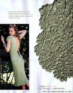 2 платья ленточным кружевом