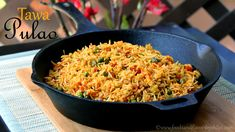 Tawa Pulao Recipe | Quick & Easy Indian Vegetarian Rice Recipes by Shilpi