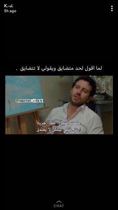منجد😂 Arabic Memes, Arabic Funny, Funny Arabic Quotes, Funny Science Jokes, Funny Jokes, Jokes Quotes, Life Quotes, Famous Memes