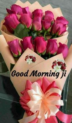 47 Ideas Quotes Good Morning Love Texts For 2019 Good Morning Love Text, Good Morning Friends Images, Good Morning Beautiful Flowers, Good Morning Roses, Good Morning Cards, Good Morning Beautiful Images, Good Morning Texts, Good Morning Good Night, Morning Greeting