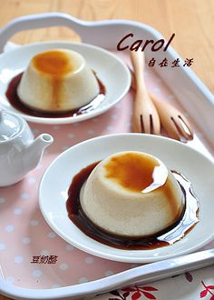 Carol 自在生活  : 豆奶布丁。純素