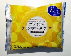 ローソン:プレミアムブランのロールケーキ【糖質7.6g/カロリー214kcal】 | コンビニ de 糖質制限ダイエット