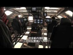 映画『インターステラーinterstellar-movie.スペシャル映像【HD】