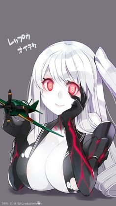 Aircraft Carrier Hime