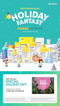 1 Ad Design, Event Design, Layout Design, Anniversary Banner, Korea Design, Promotional Design, Brand Promotion, Event Page, Website Layout