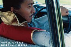 TOYOTA 「Re BORN」  木村くんも信長やってたなと思って調べてたら、ヒットしたのはTOYOTAの広告!そういえばやってたね。。。