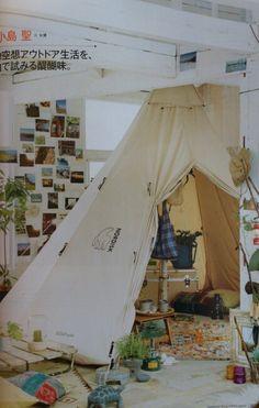 家の中にテント