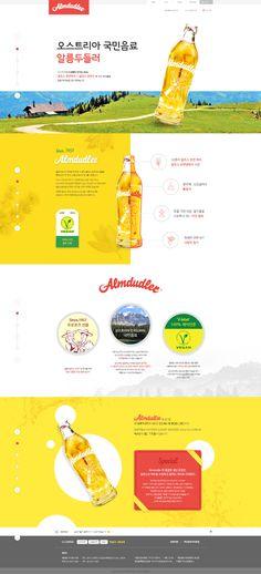 Food Web Design, Web Design Trends, Site Design, Web Design Inspiration, Homepage Design, Email Design, Web Layout, Layout Design, Restaurant Website