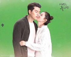 crash landing on you - hạ cánh nơi anh 2020 -son ye jin & hyun bin - seo ji hye - Kim jung hyung Hyun Bin, Ji Chang Wook, Seo Ji Hye, Korean Drama Quotes, Ulzzang, Best Duos, Weightlifting Fairy Kim Bok Joo, Kim Jung, Movie Couples
