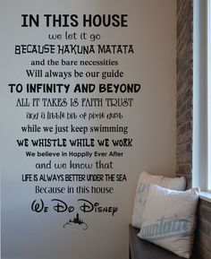Wall Art Decor for the Living Room Entertainment Room Fun Quote Mashup for the Home Personalized Family Sign Wall Decal Entryway