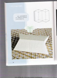 Gift presents for crafting: Boxes origami ~ Craft , handmade blog