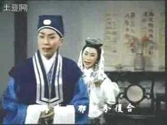 帝女花 (庵遇) - 任劍輝 白雪仙