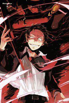 Persona 5 Anime, Persona 5 Joker, Persona 4, Shin Megami Tensei Persona, Manga Games, Best Games, Akira, Cool Art, Video Games