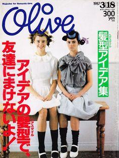【date】1987.03.18【cover】【contents】アイデアの髪型で、友達にまけないよ!憧れデザイナーのアイデア髪型!(中野裕通、大西厚樹 ほか)街で発見!アイデア髪型のオリーブ少女黒い…