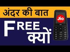online ringtone maker for jio phone