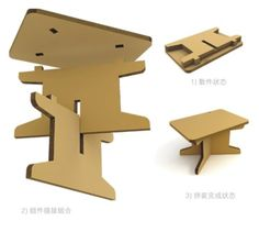 Cardboard/knockdown table 书桌