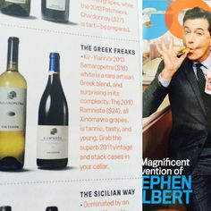 Greek wine is shown some love in September's issue of GQ! Order yours online now for delivery to your home or office www.shopgreekwine.com.