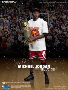 10 estrellas de la NBA inmortalizadas en una figura de colección | Marca Buzz