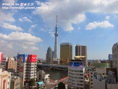 【13東京美食敗家】在淺草寺不能錯過的波蘿麵包 @ ❤ Winni的旅行小日子 Travel Day ❤ :: 痞客邦 PIXNET ::